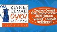 Zeynep Cemali Öykü Yarışması'na son başvuru 22 Mayıs'ta