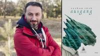 """Şerif Fatih, Serkan Türk'ün Ausgang adlı romanını yazdı: """"Çıkış Aranıyor!"""""""