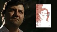 Behçet Aysan Şiir Ödülü Doğu Duvarı'yla Faris Kuseyri'nin…